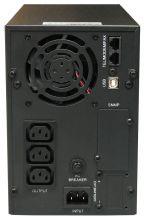 Smart-Vision S1000N (задняя панель)