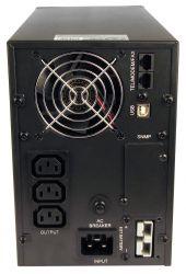 Smart-Vision S2000N LT (задняя панель)